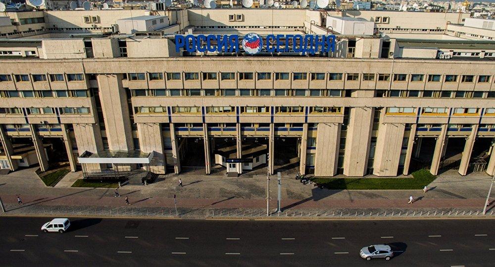 Вмногоэтажном здании РИА «Новости» искали бомбу, однако ненашли