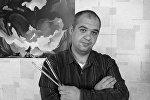 Инал Джуссоев