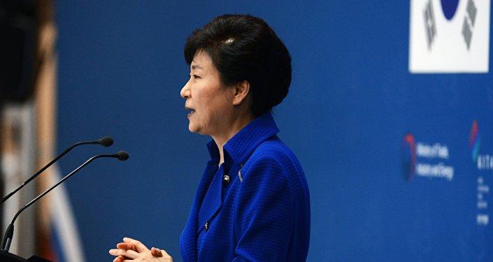 Президент Республики Корея Пак Кын Хе.