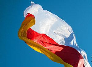 День государственного флага Южной Осетии