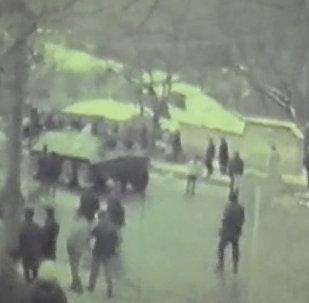 23 ноября 1989 года в Южной Осетии