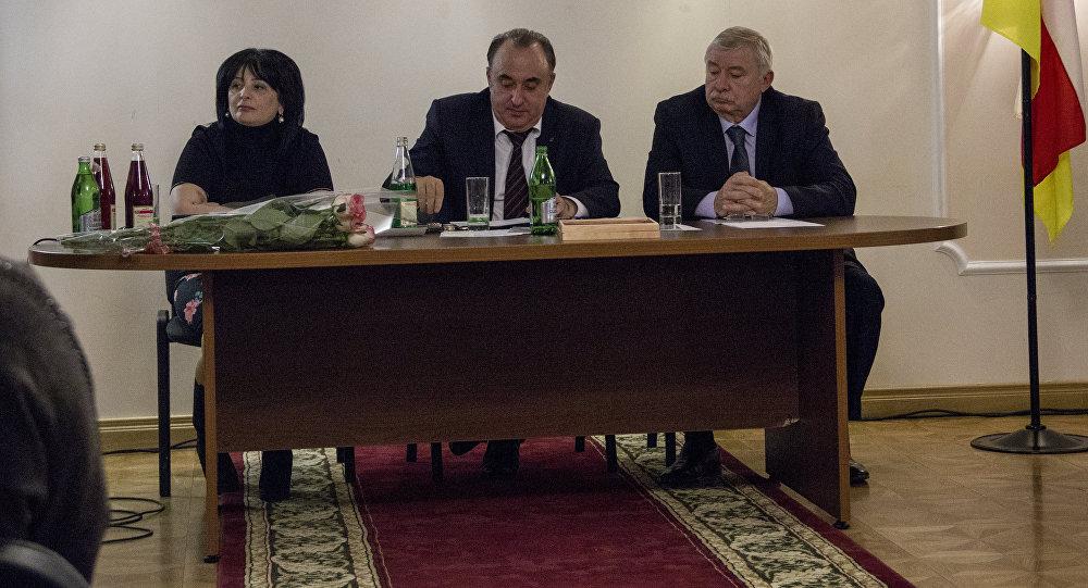 Конференция российских соотечественников в Южной Осетии