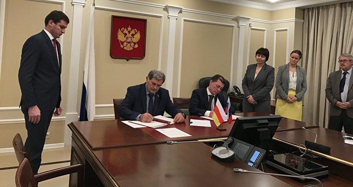 Подписание соглашения в Москве