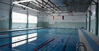Плавательный бассейн Дельфин