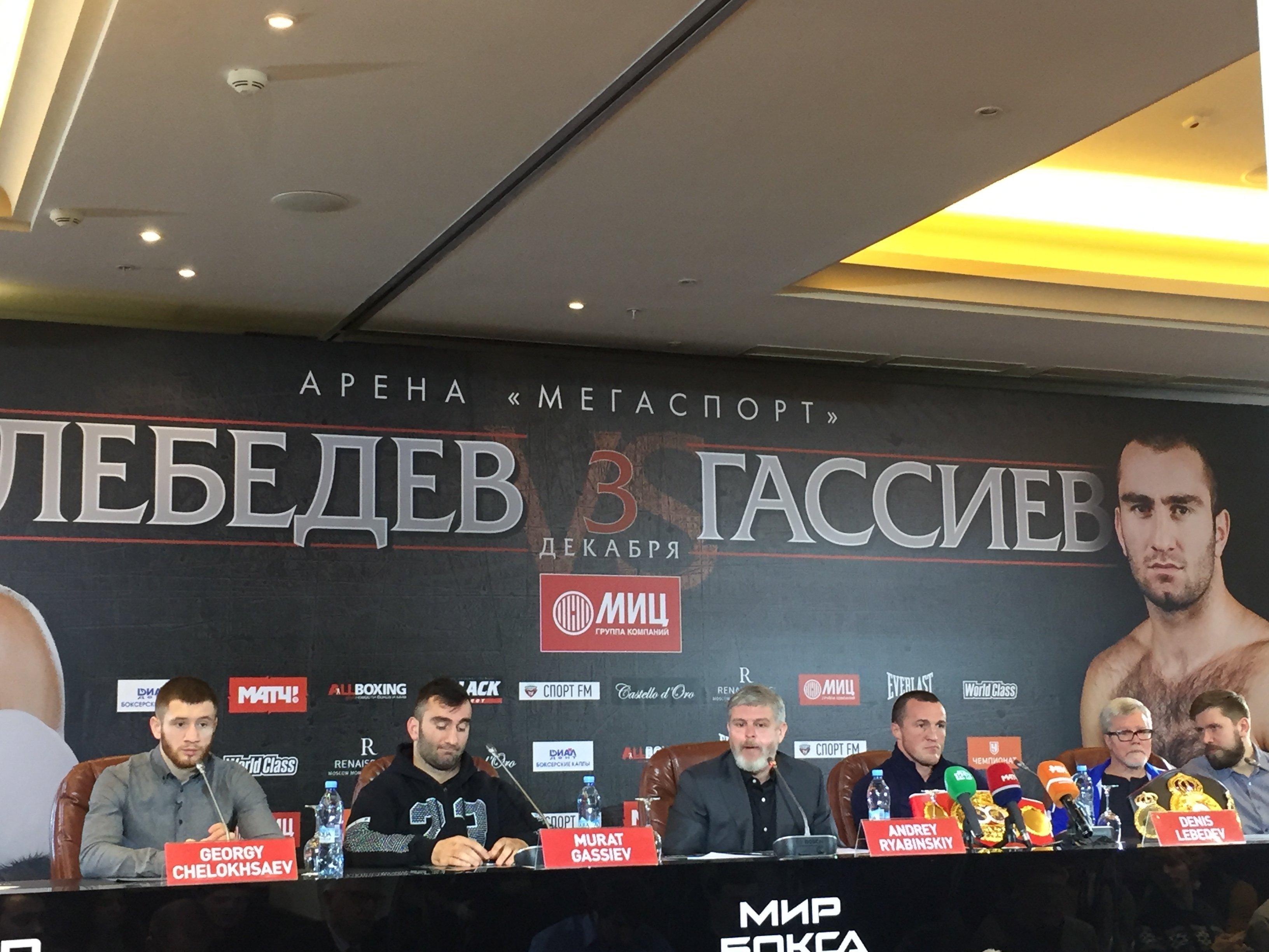 Пресс-конференция Гассиев-Лебедев