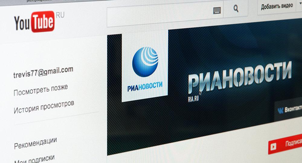 Профиль РИА Новости на сайте видеохостинга YouTube