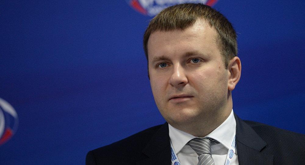 Заместитель министра финансов РФ Максим Орешкин