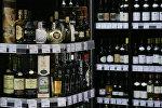 Отдел с алкогольной продукцией