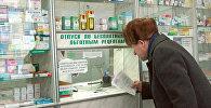 Пенсионер в аптеке