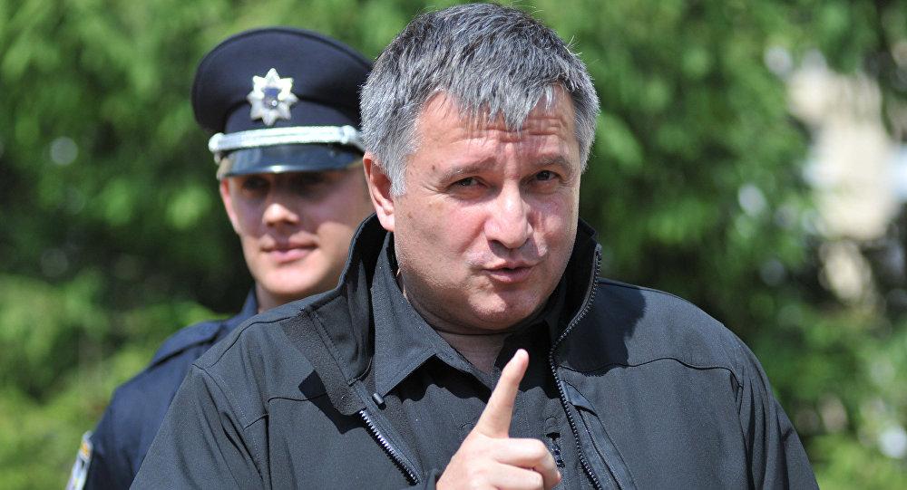 Министр внутренних дел Украины А.Аваков