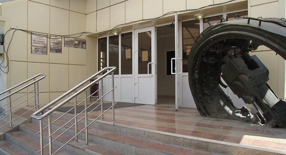 Фасад здания Минюста