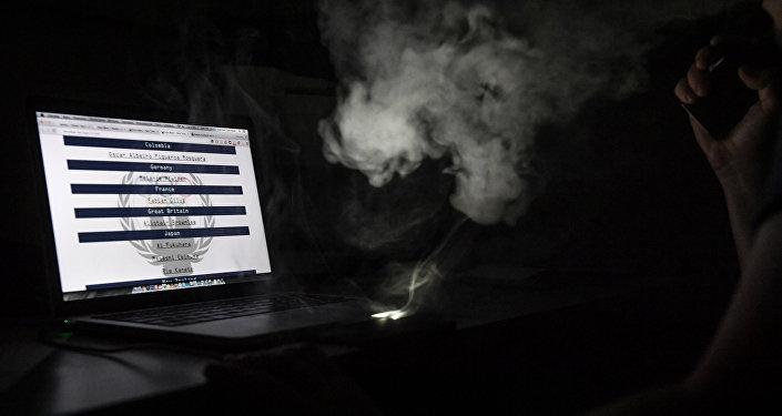 Хакерон къорды сайт