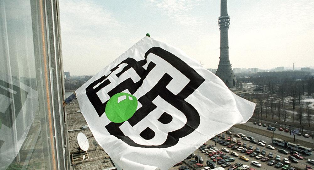 Флаг НТВ