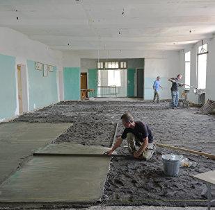 Ремонт школы №11