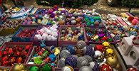 Ногазон базар