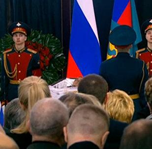 LIVE: Церемония прощания с послом России в Турции Андреем Карловым
