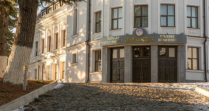 Парламент РЮО