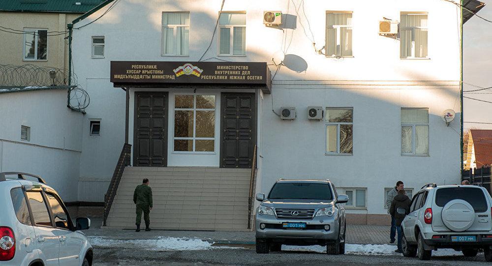 Министерство внутренних дел мвд