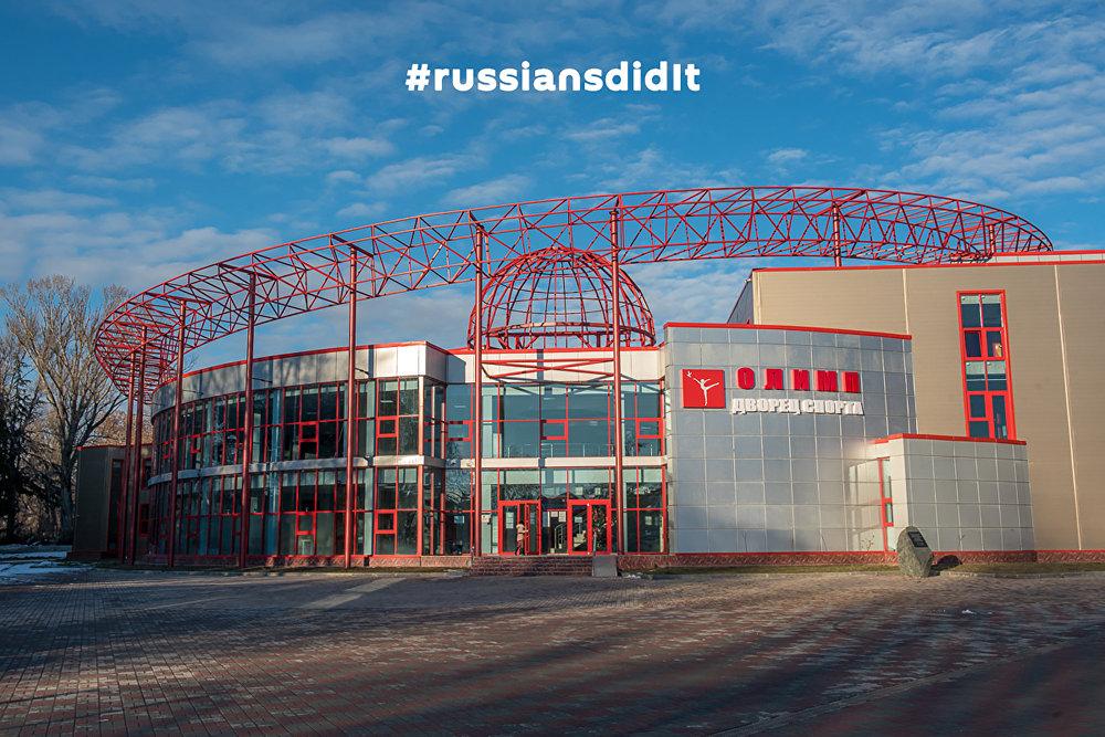 В спорткомплексе имени Кабаевой сотни детей посещают спортивные секции.