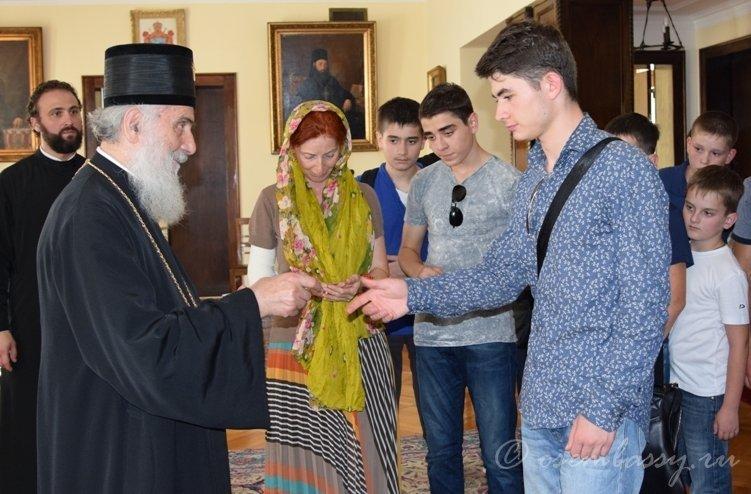 Школьников из Южной Осетии принял Святейший Патриарх Сербский