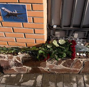 Цветы у посольства России в Южной Осетии