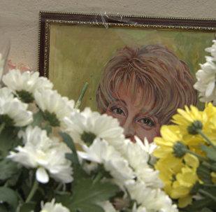 Она была посланником Мира – москвичи вспоминают Елизавету Глинку