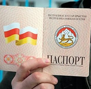 Паспорт гражданина РЮО