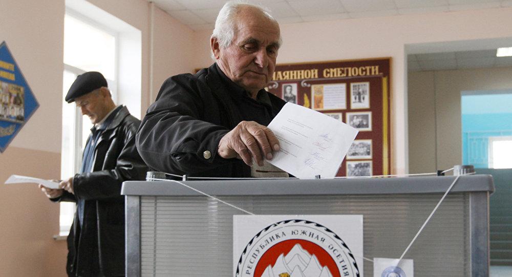Выборы президента Южной Осетии