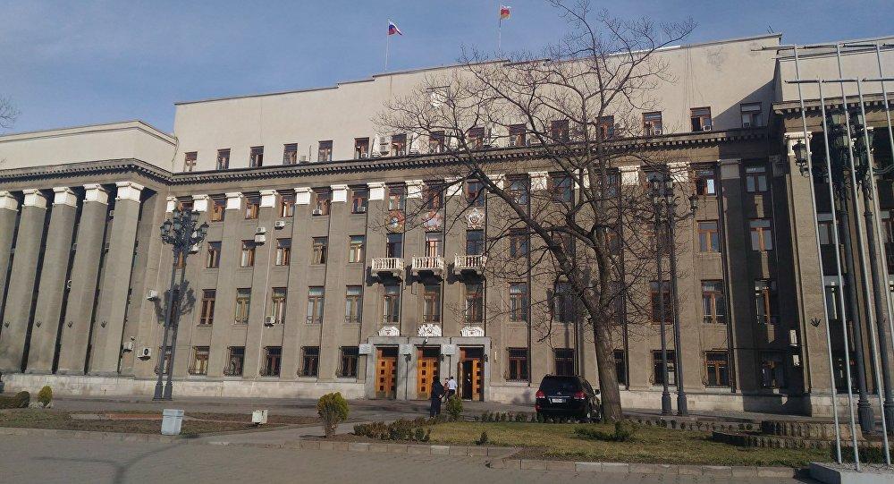 Здание правительства Республики Северная Осетия- Алания