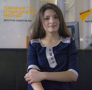 Арина Габараева