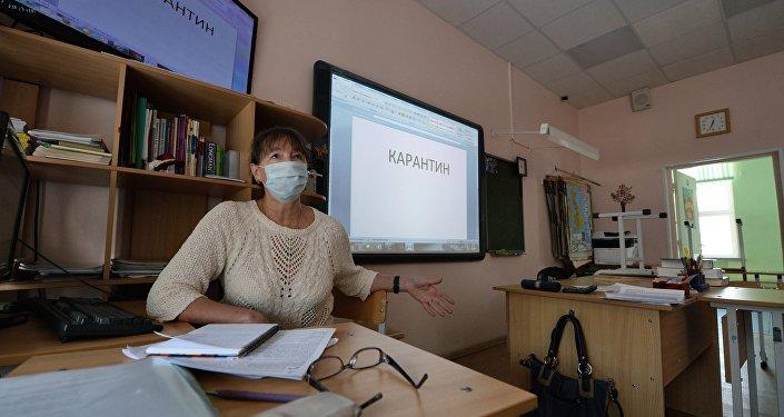 10 школ идетсадов Владикавказа закрыты накарантин
