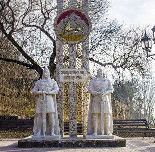 Мемориалон комплекс Ленингоры