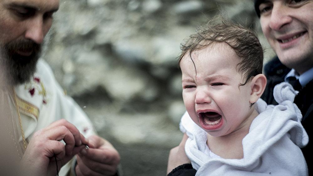 Крещение приняли дети...