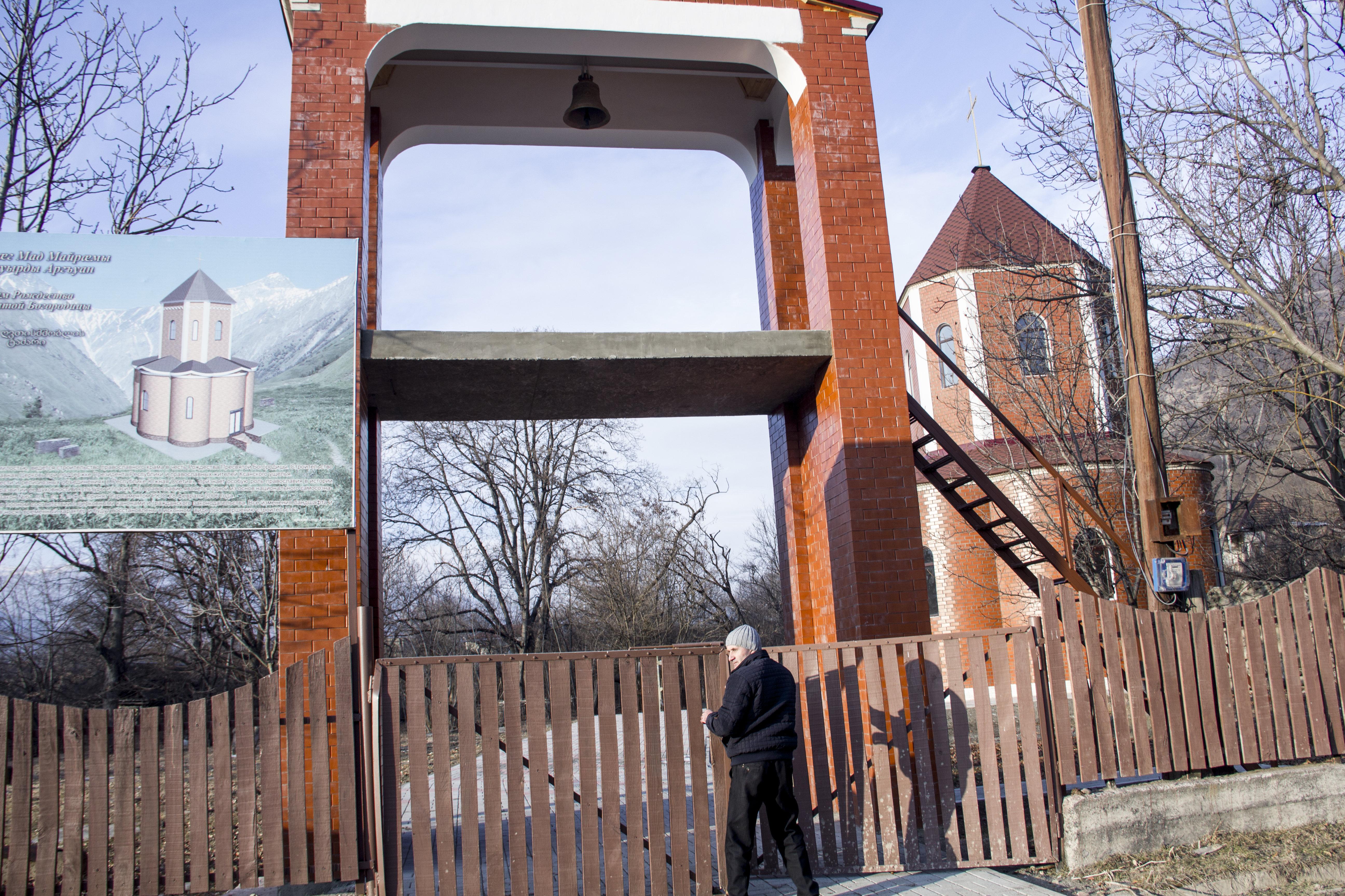 Церковь святой Богородицы в Ленингоре