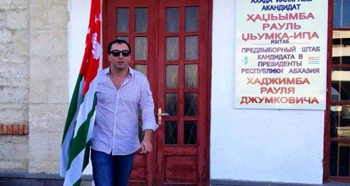 Надир Битиев, помощник президента Абхазии