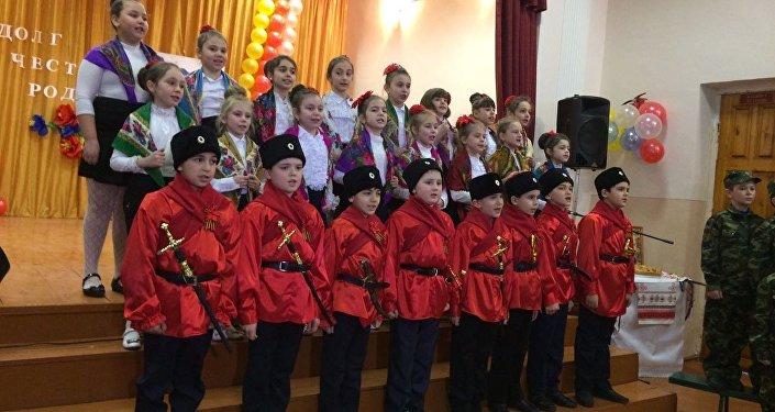 Школьники-казаки