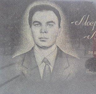 Ацамаз Маргиев