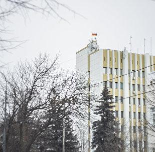 Здание правительства Южная Осетия