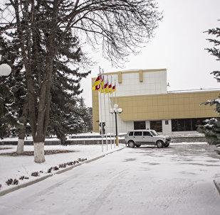Правительство Южная Осетия