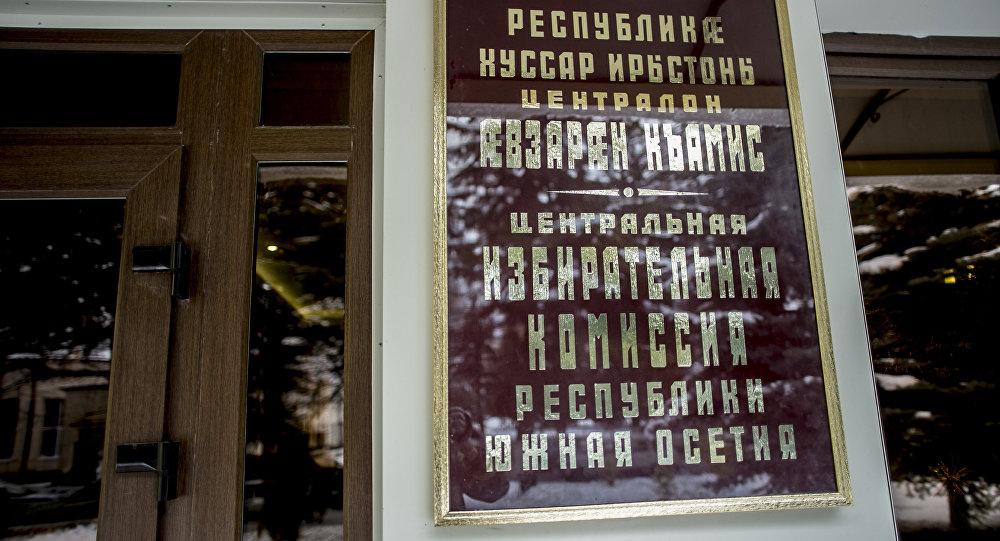 ЦИК нестал регистрировать Багаева вкачестве кандидата впрезиденты