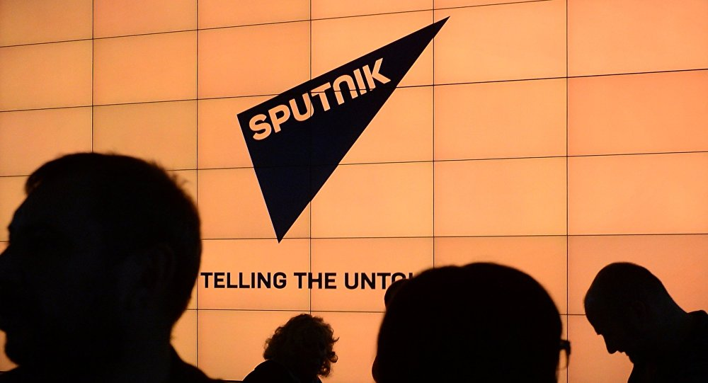 Sputnik скуыста Сомихы