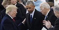 Президент США Дональд Трамп и бывший президент США Барак Обама