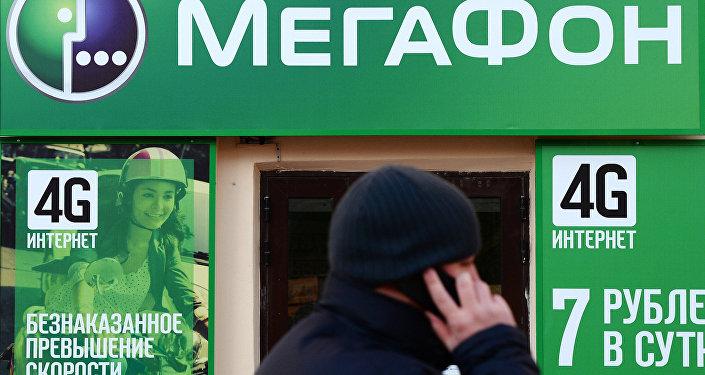 Салоны сотовой связи в Москве