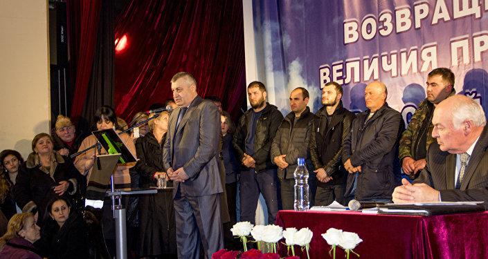 Референдум вЮжной Осетии президент Грузии назвал «шагом каннексии»