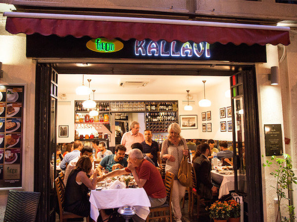 Ficcin - ресторан в Турции