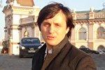 Гиви Валиев
