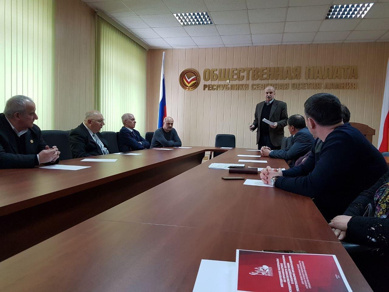 Ссеминар об истории и перспективах изменения названия Республики Северная Осетия – Алания