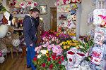 День всех влюбленных в Южной Осетии