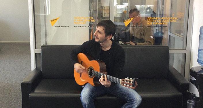 Сослан Кулумбеков пел для Sputnik на осетинском и испанском