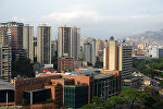 Столица Венесуэлы город Каракас